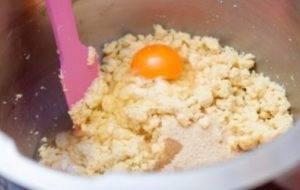 Яблочный пирог с яично-сметанной заливкой - 0