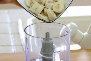 Шоколадно-банановое мороженое - 0