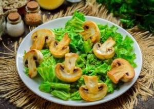Зеленый салат с грибами - 1