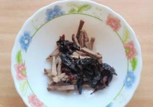 Салат с языком и черносливом - 0